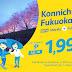 Manila to Fukuoka Japan January Promo Seat Sale 2016