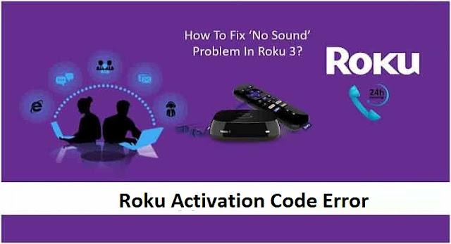 Roku Activation Code Error