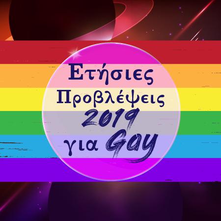 Ταύρος γκέι σεξ τεράστιο μαύρο μουνί γυναικείος οργασμός