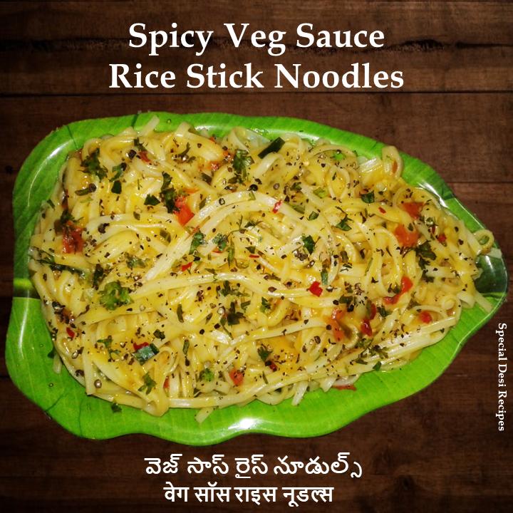 veg noodles special desi recipes