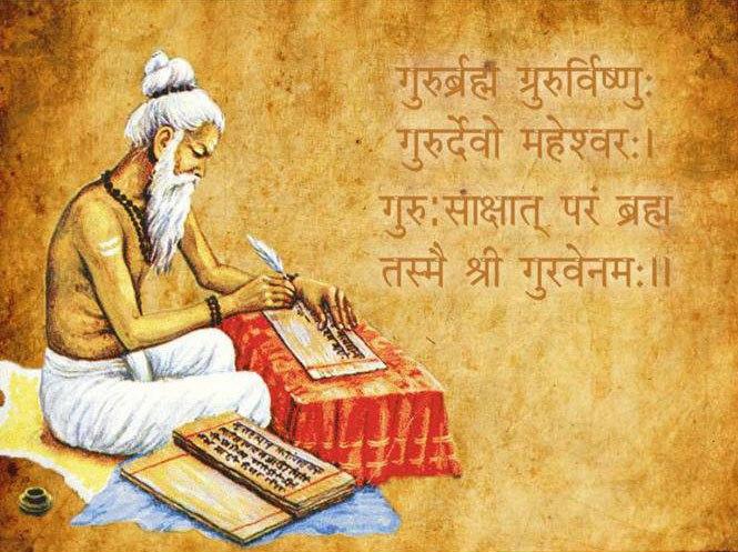 Vedic Granths