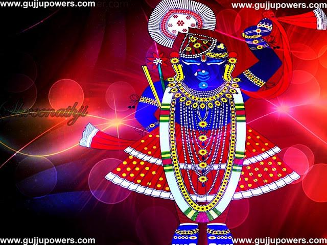 shreenathji god