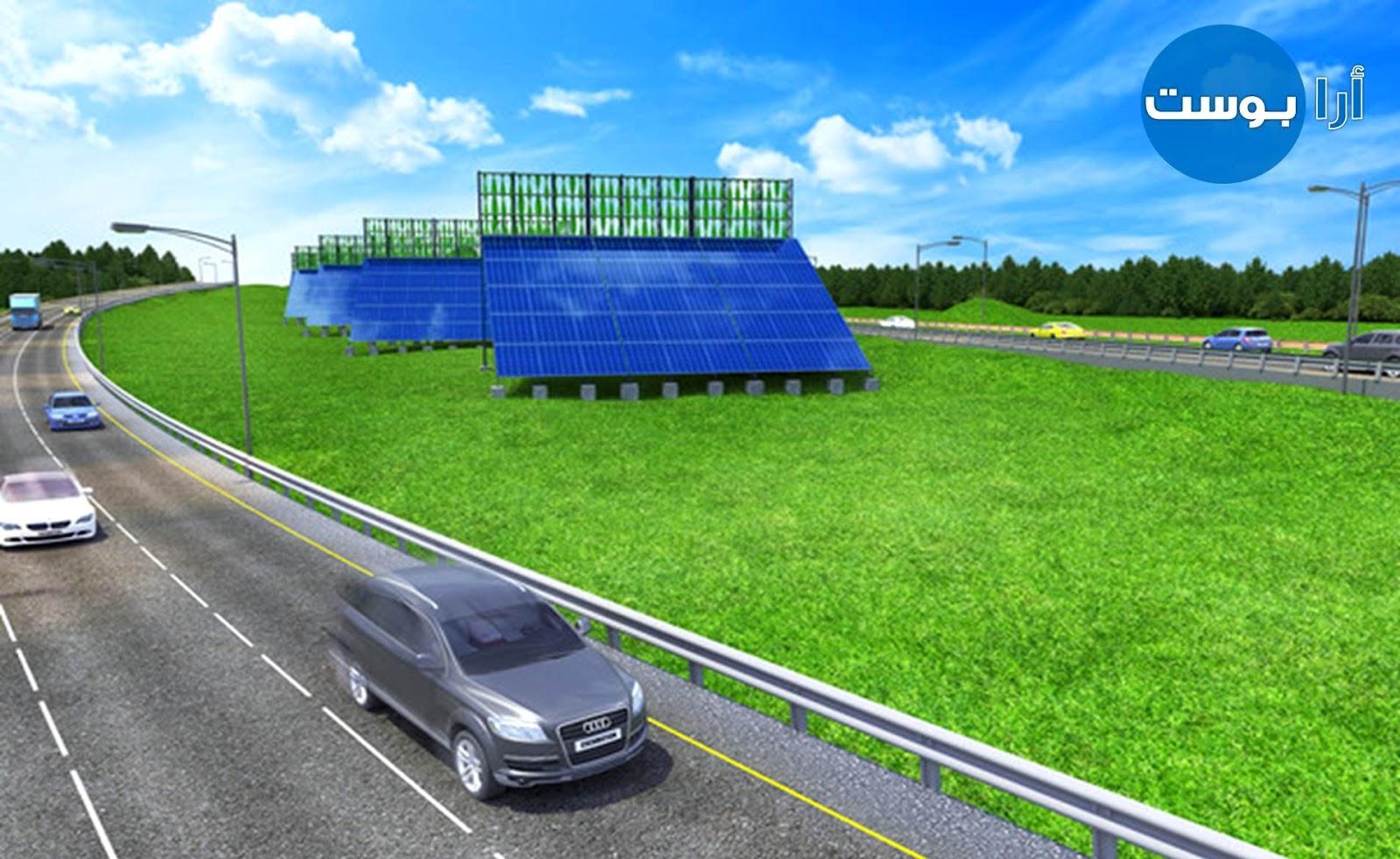 أول نظام هجين لتوليد الكهرباء من طاقة الشمس والرياح معاً في الأرجنتين !
