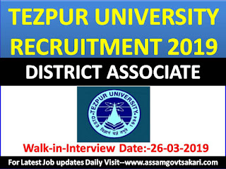 Tezpur University District Associate Recruitment 2019