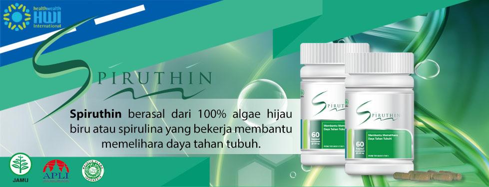 spiruthin