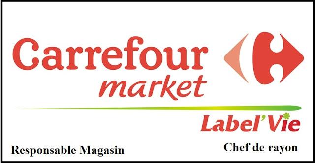 carrefour recrute responsable magasin et chef de rayon offre d 39 emploi maroc concours avis de. Black Bedroom Furniture Sets. Home Design Ideas