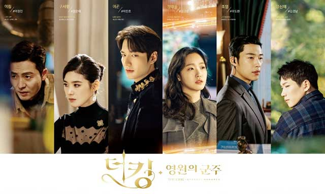 Download Drama Korea The King: Eternal Monarch Batch Subtitle Indonesia