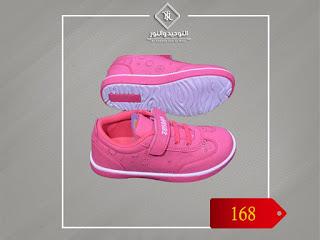 عروض التوحيد والنور على الكوتيشهات الرياضية والأحذية الكلاسيك