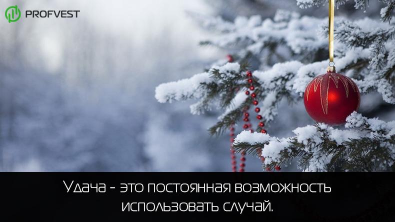 Отчет за 05.12.16 - 18.12.16