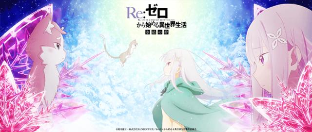 Imagen promocional del OVA