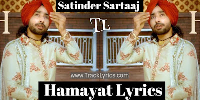 hamayat-lyrics