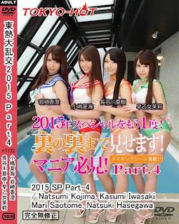 n1132 2015 SP Part-4