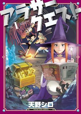 """Manga: """"Arasā Quest"""" de Shiro Amano finalizará el 30 de julio"""