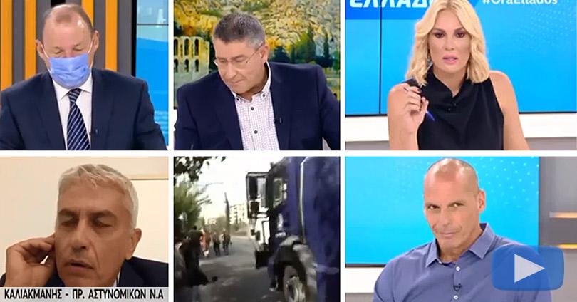 Ο-Βαρουφάκης-Έδιωξε-από-Εκπομπή-Πρόεδρο-Αστυνομικών-Υπαλλήλων