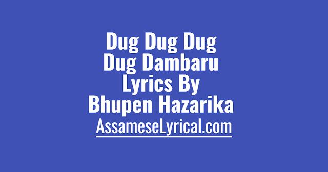 Dug Dug Dug Dug Dambaru Lyrics