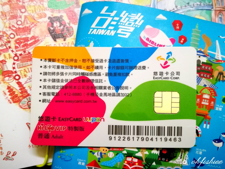 Second thing you must have here is an EasyCard, a prepaid 'touch-and-go'  card for the Taipei Metro, bus services, designated car parks, ...