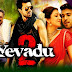 Yevadu 2 2016 Hindi Dubbed 480p HDRip 350mb