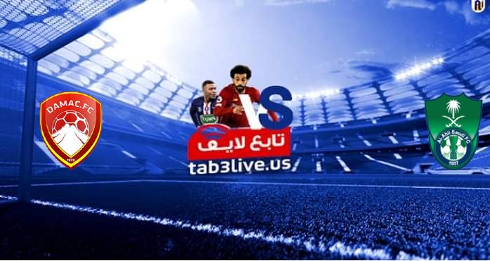 نتيجة مباراة الأهلي السعودي وضمك 2021/08/25 الدوري السعودي