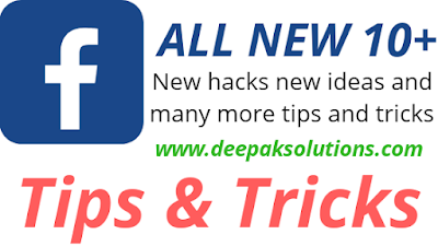Facebook new tips and tricks 2020