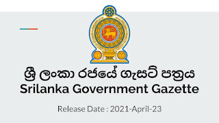 Sri Lanka Government Gazette 2021 April 23