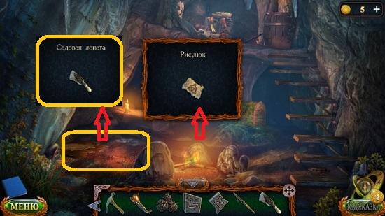 обмениваем пояс крикара на рисунок в игре затерянные земли 5