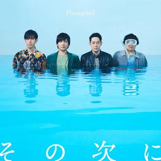 [Lirik+Terjemahan] flumpool - Sono Tsugi ni (Selanjutnya)
