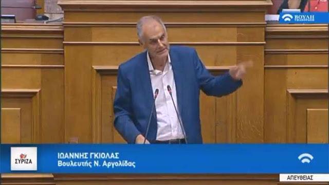 Ερώτηση Γκιόλα στη Βουλή: Γιατί οι αγρότες της Αργολίδας δεν αποζημιώνονται από τους υπάρχοντες πόρους;