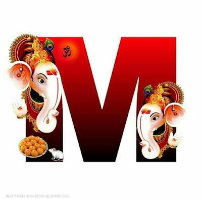 Ganesha-alphabet-M-images-download