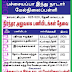 Pachayappa Hindu Nadar Higher Secondary School Kamatchipuram Theni District Tamil Nadu (Govt Aided)