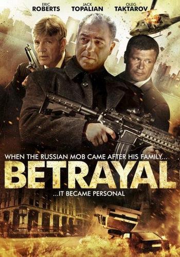 Betrayal ซ้อนกลเจ้าพ่อ