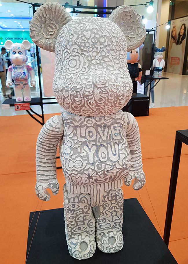 "Chalit Nakpawan ชลิต นาคพะวัน - ""Color Me Bear 2018"" custom Be@rBrick toy"
