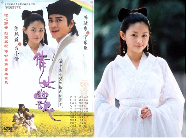 Chinese Ghost Story Barbie Hsu Daniel Chan