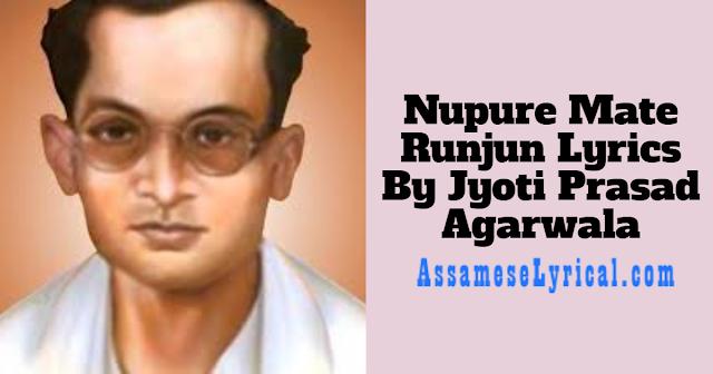 Nupure Mate Runjun Lyrics