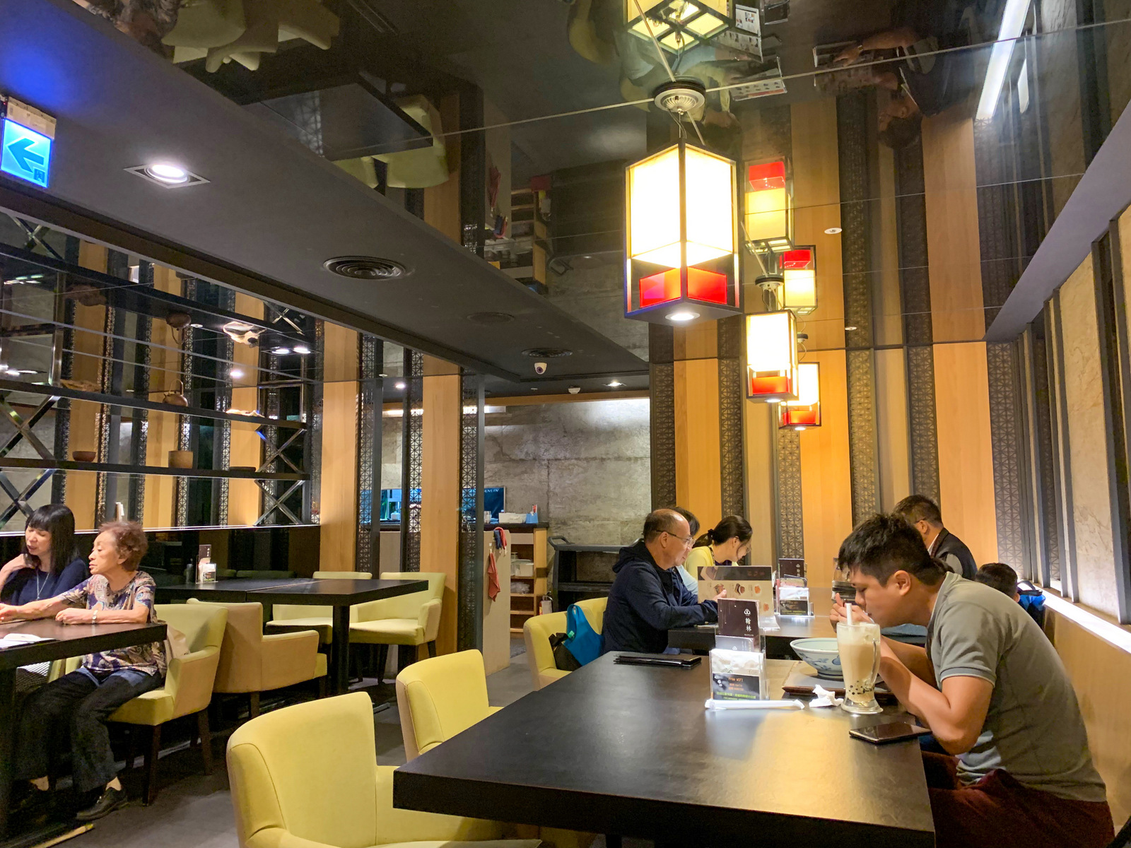 hanlin tea house, taiwan taoyuan international airport