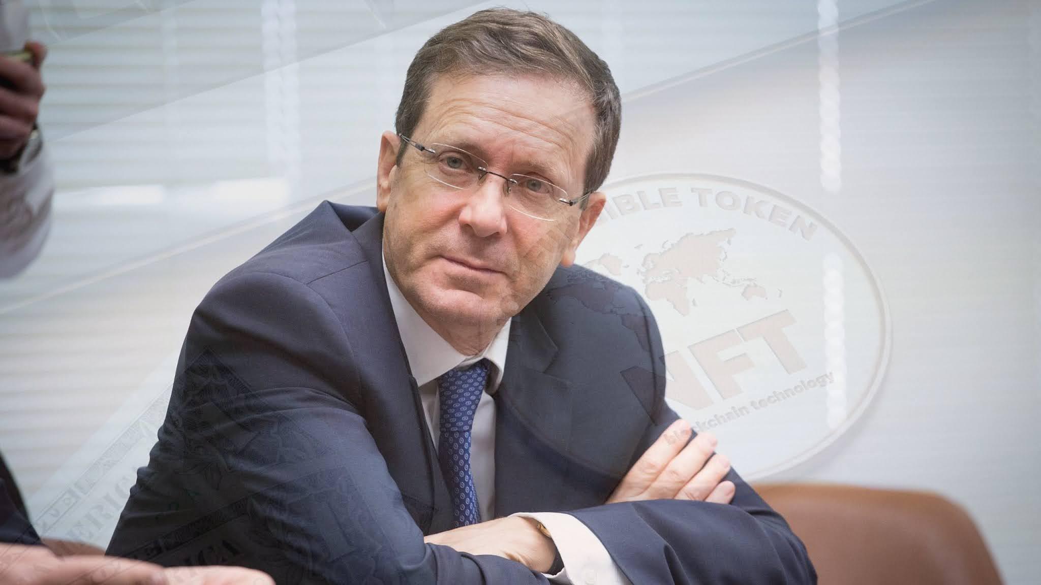 İsrail Cumhurbaşkanı Isaac Herzog NFT