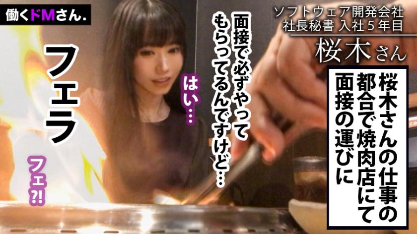 解密!那位不是神乳、而是神尻神Body的最强小三らら(拉拉)是?