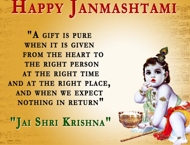 Jai Sri Krishna