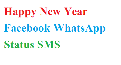 haapy new year facebook whatsap status sms