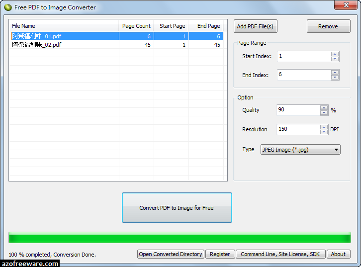 Free PDF to Image Converter 1.0.4.20 免安裝版 - PDF轉JPG及多種圖片檔 - 阿榮福利味 - 免費軟體下載