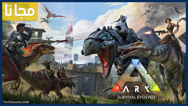 تحميل لعبة Ark Survival Evolved