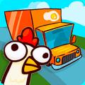 เกมส์พาไก่ข้ามถนน
