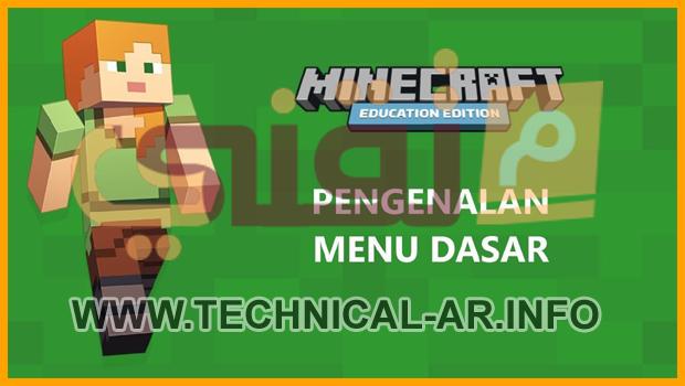 رابط لعبة ماين كرافت التعليمية للمشاركة في مسابقة مدرستي تبرمج minecraft education 2021