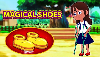 Magical Shoes, english story kids