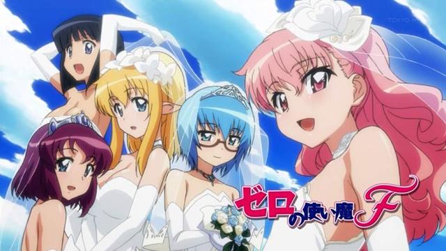 جميع حلقات أنمي Zero no Tsukaima الموسم الرابع مترجم