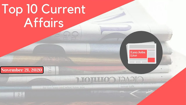 Top 10 Current Affairs Questions with Answers of 22nd November