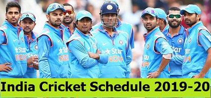 Indian Cricket Team Home Season Schedule, dates confirmed for 2019-2020.