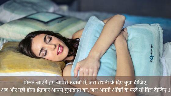 Good night wishes image