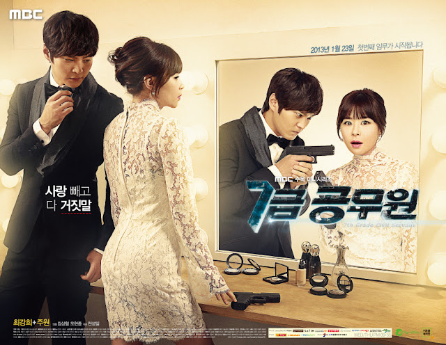 Drama Korea 7th Grade Civil Servant Subtitle Indonesia