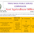 576 Posts of Assistant Agricultural Officer