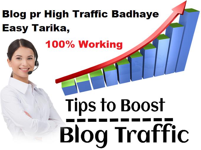 Blog par traffic kaise badhaye tarika | Increase High Traffic on Blog Hindi